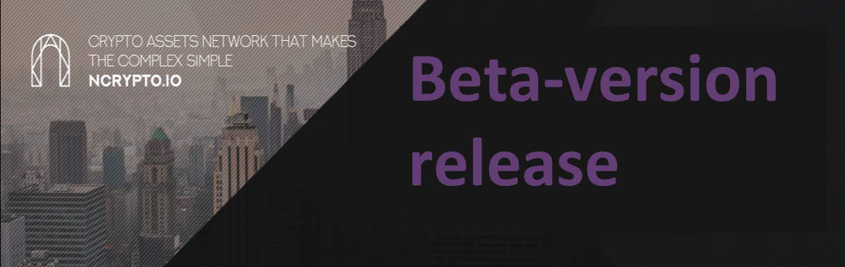 ✅ Beta-version release ✅