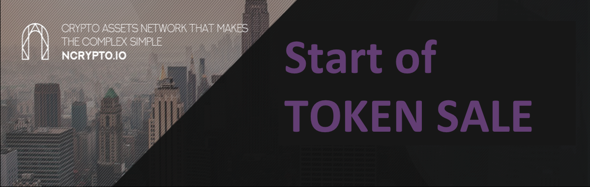 NCrypto Start of TOKEN SALE